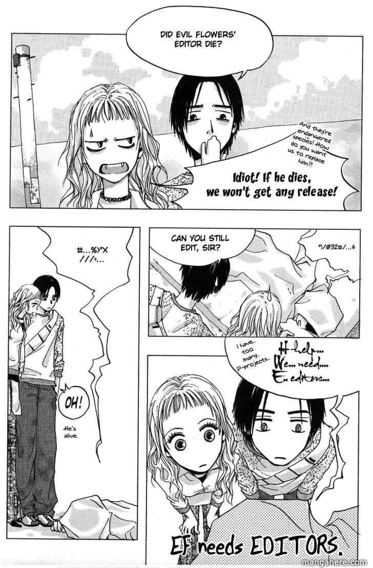 Gokuraku Seishun Hockey Club 43 Page 1