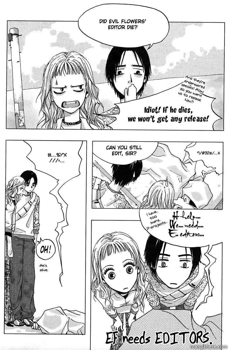 Gokuraku Seishun Hockey Club 44 Page 1