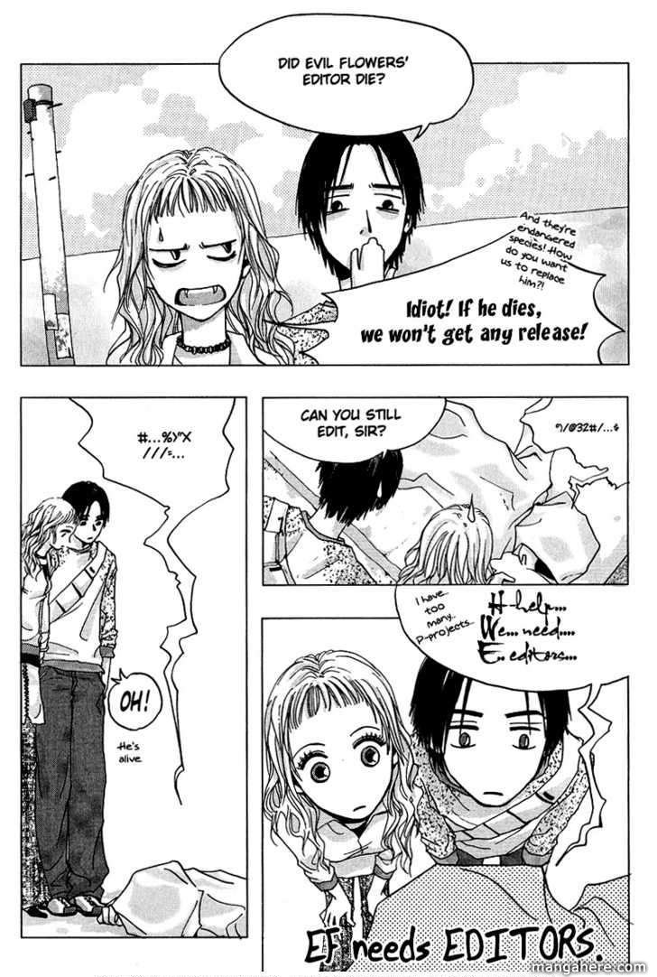 Gokuraku Seishun Hockey Club 46.1 Page 2