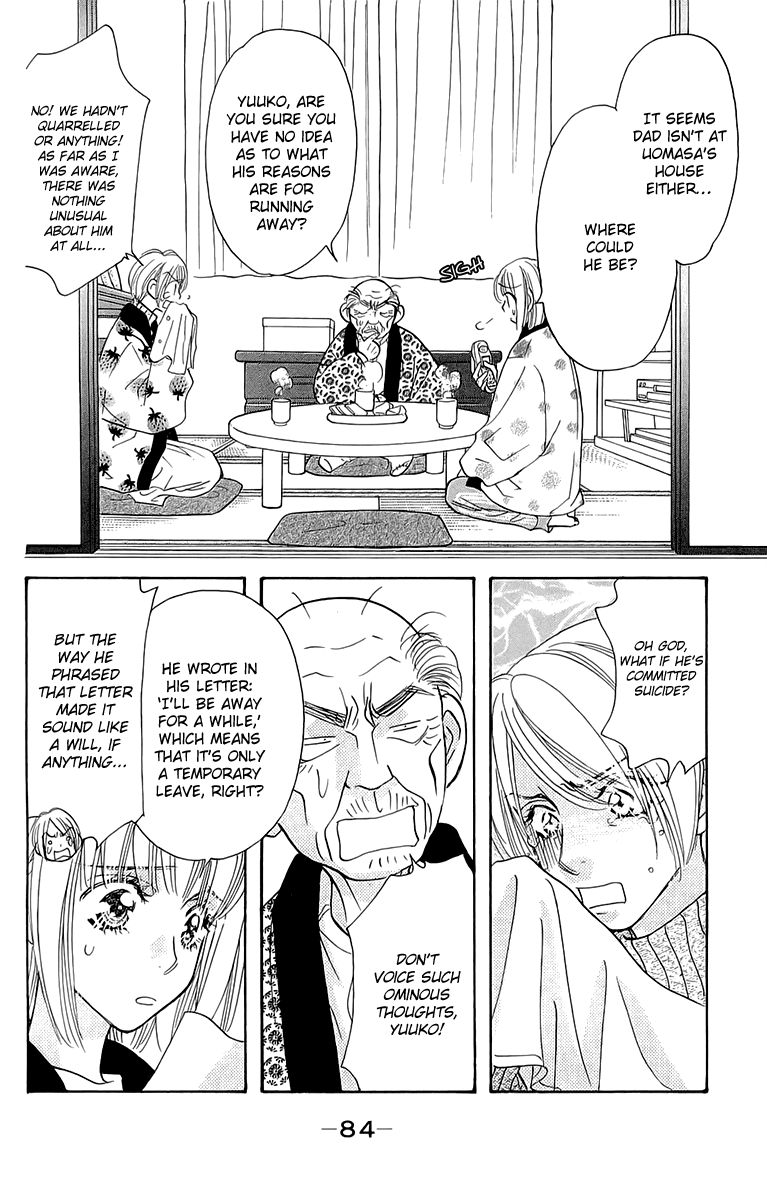 Gokuraku Seishun Hockey Club 53 Page 3
