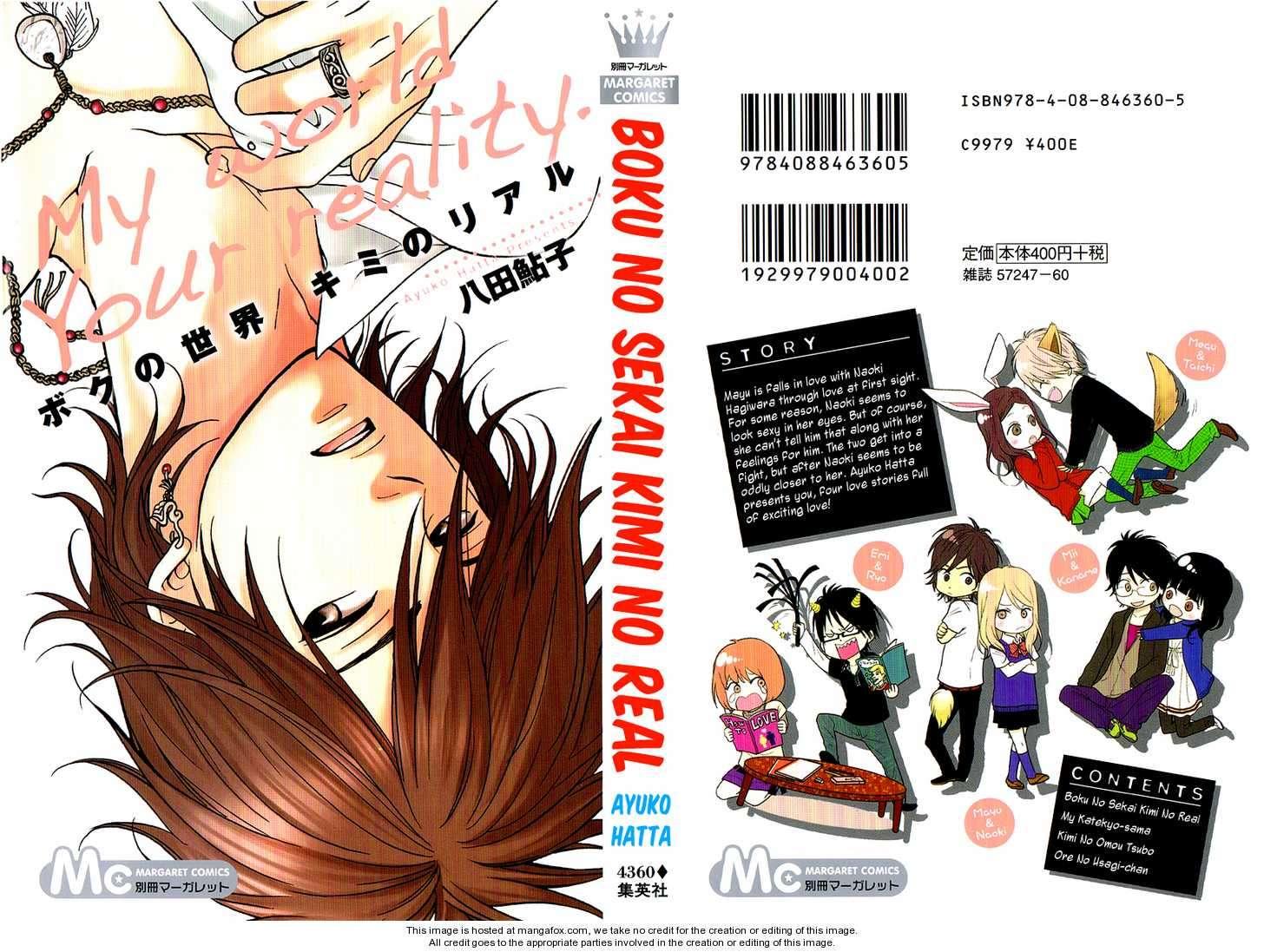 Boku No Sekai Kimi No Real 1 Page 1