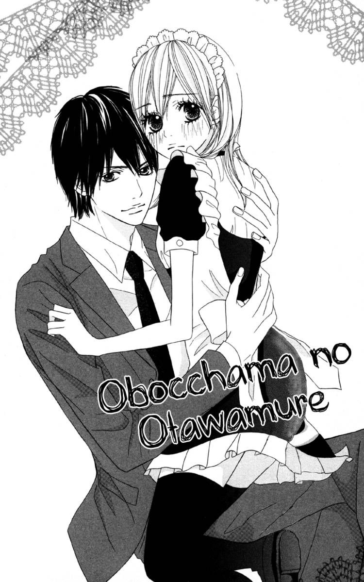 Obocchama No Otanoshimi 2 Page 1