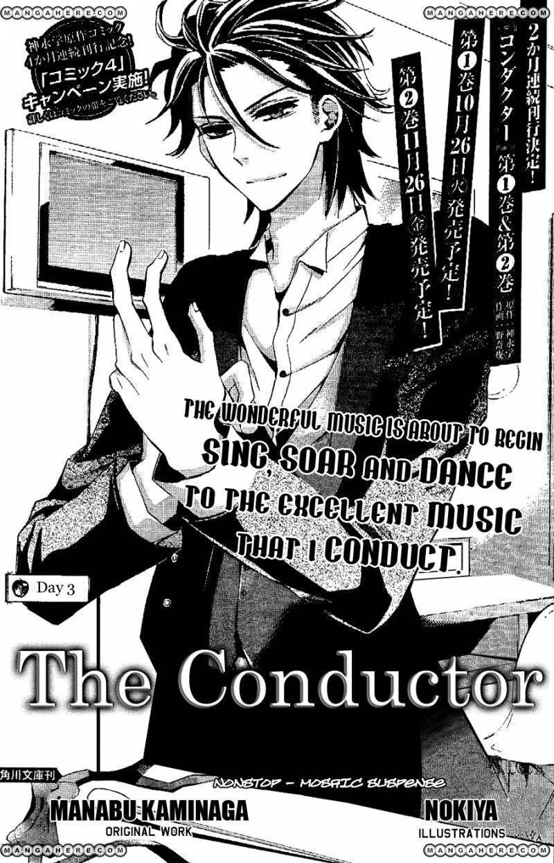 Conductor 4 Page 2