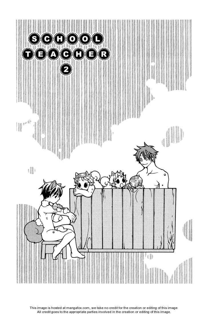 Gakkou No Sensei 2 Page 3