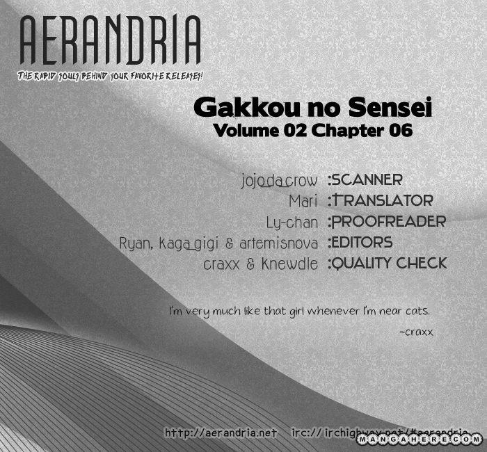 Gakkou No Sensei 6 Page 2