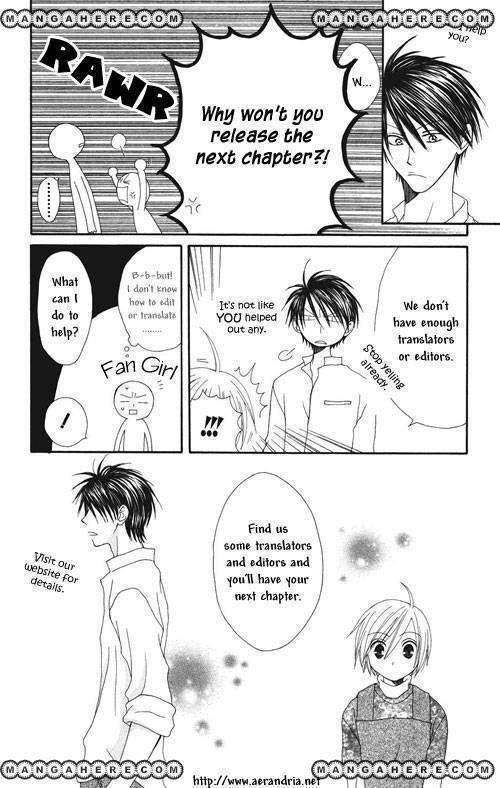 Gakkou No Sensei 7 Page 1