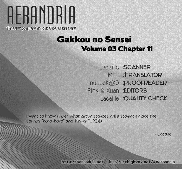 Gakkou No Sensei 11 Page 3