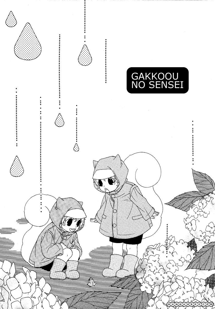 Gakkou No Sensei 12 Page 3