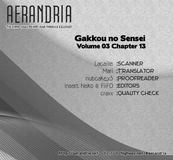 Gakkou No Sensei 13 Page 2