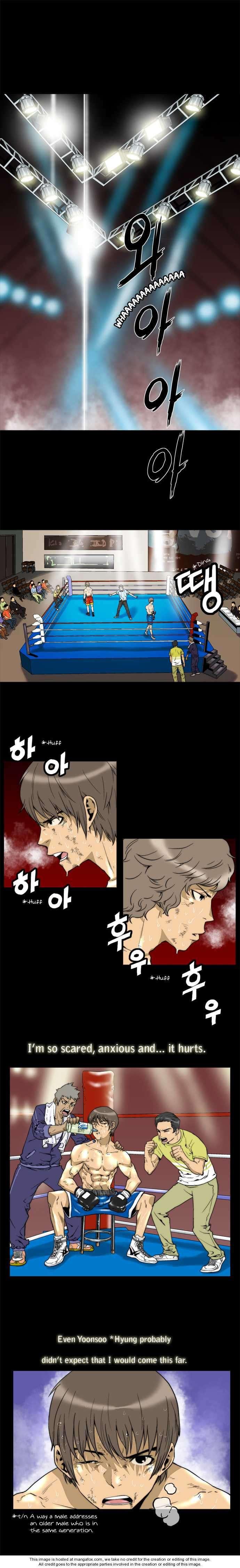 Green Boy 1.1 Page 1