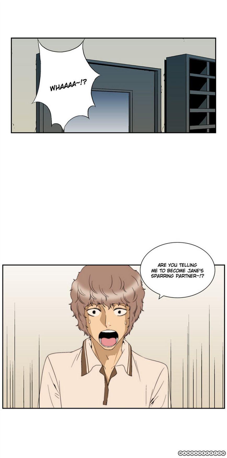 Green Boy 51 Page 1