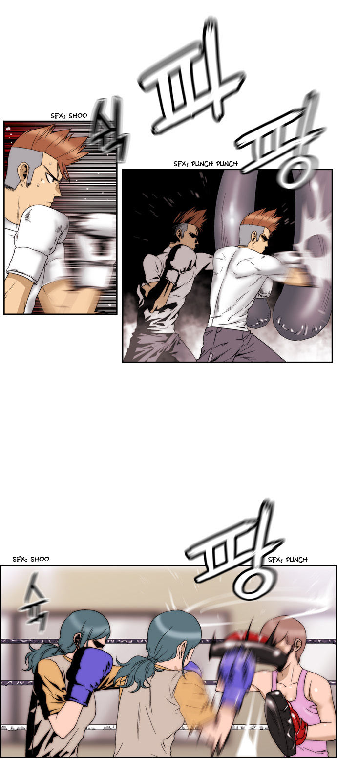Green Boy 58 Page 2