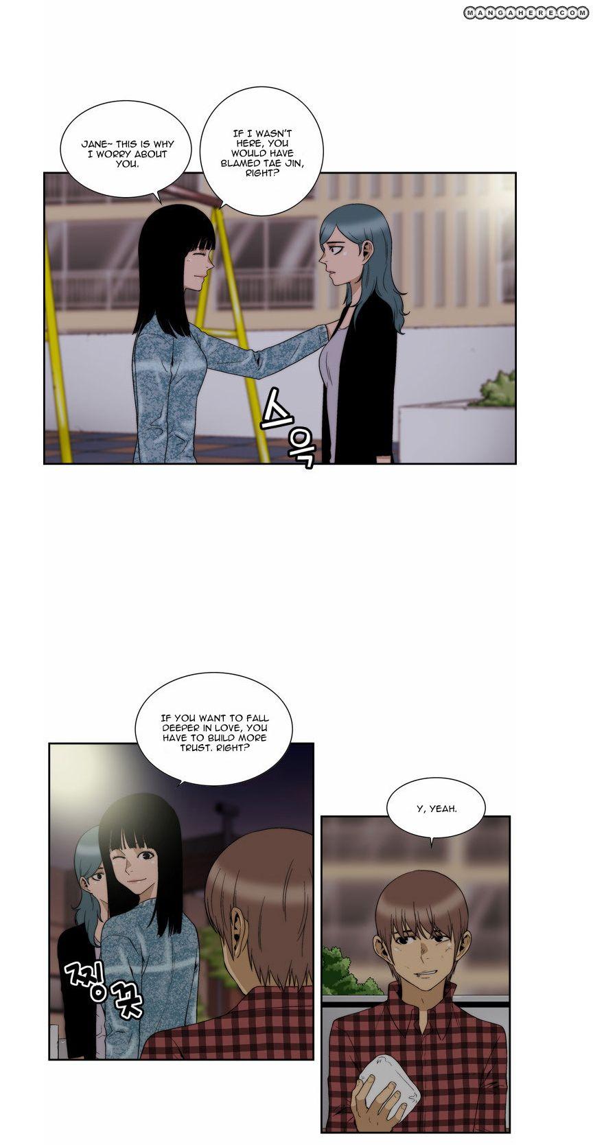 Green Boy 73 Page 4
