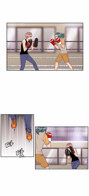 Green Boy 81 Page 1