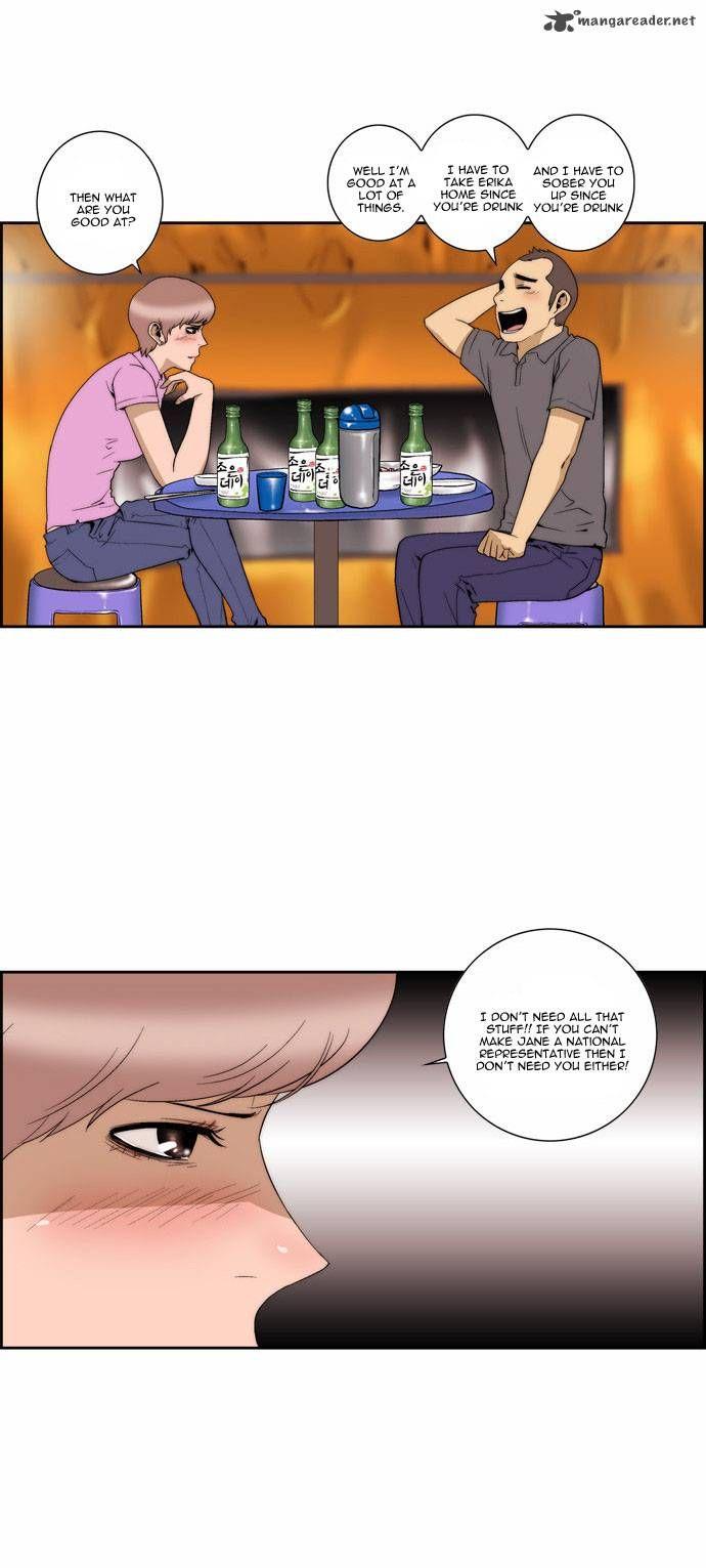 Green Boy 95 Page 3