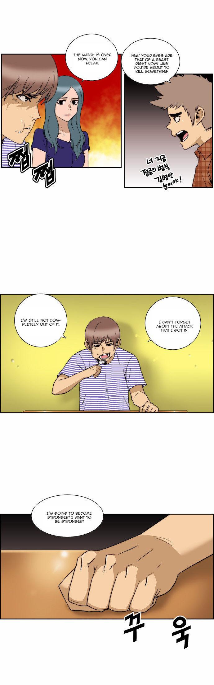 Green Boy 102 Page 2