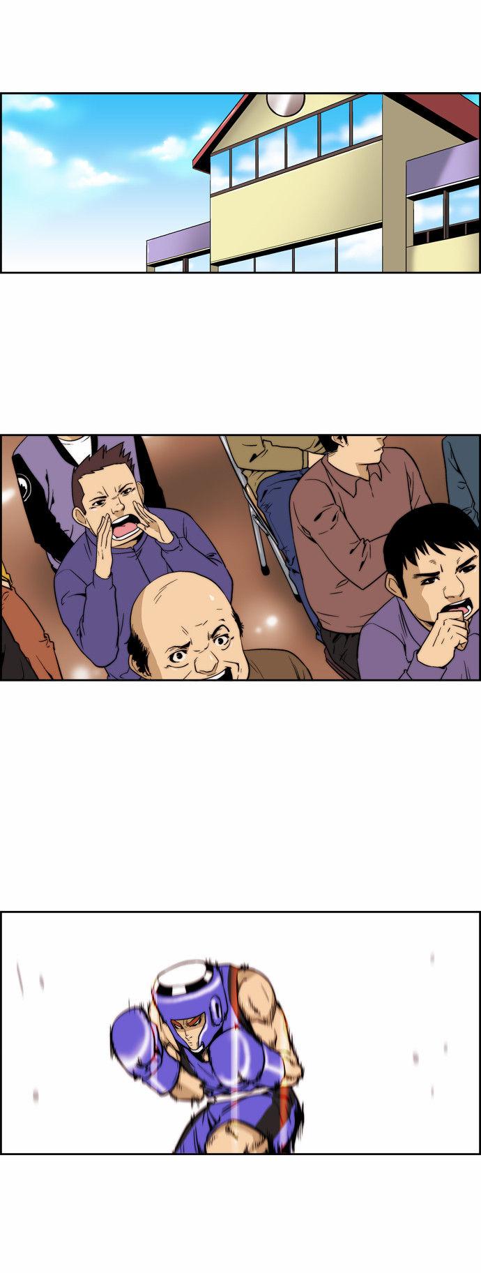 Green Boy 114 Page 1