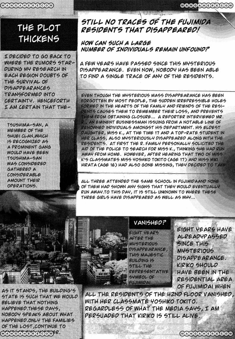 Sprite 17 Page 3