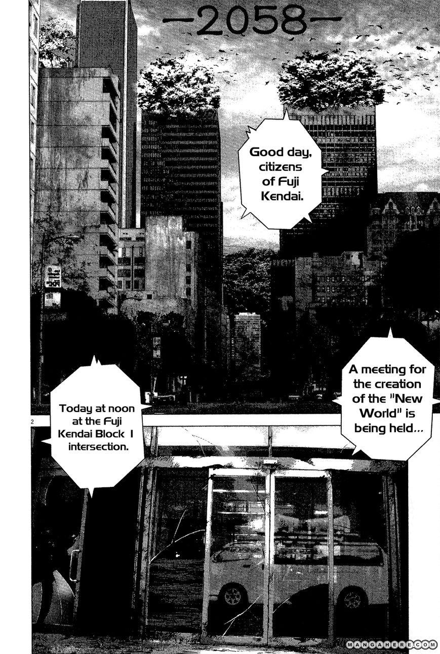 Sprite 34 Page 2