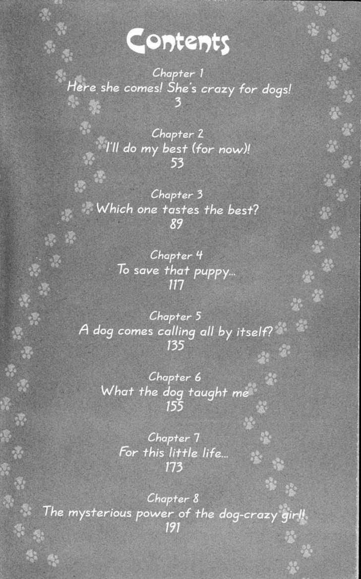 Inubaka 1 Page 2