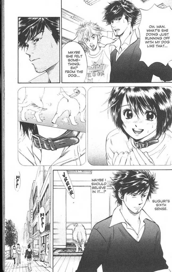 Inubaka 6 Page 2