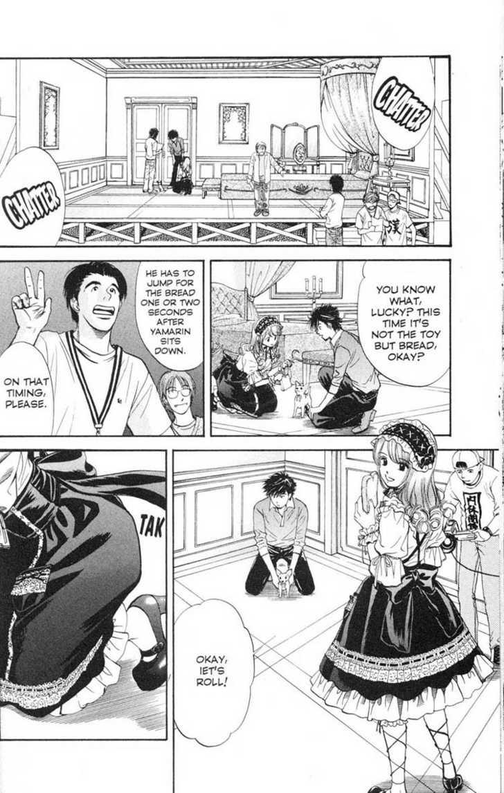 Inubaka 15 Page 4