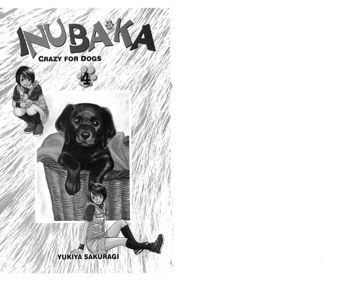 Inubaka 0 Page 2