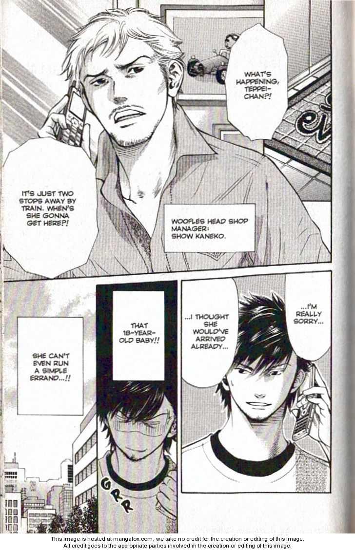Inubaka 44 Page 2