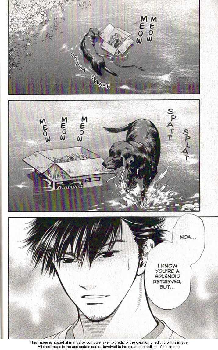 Inubaka 54 Page 3