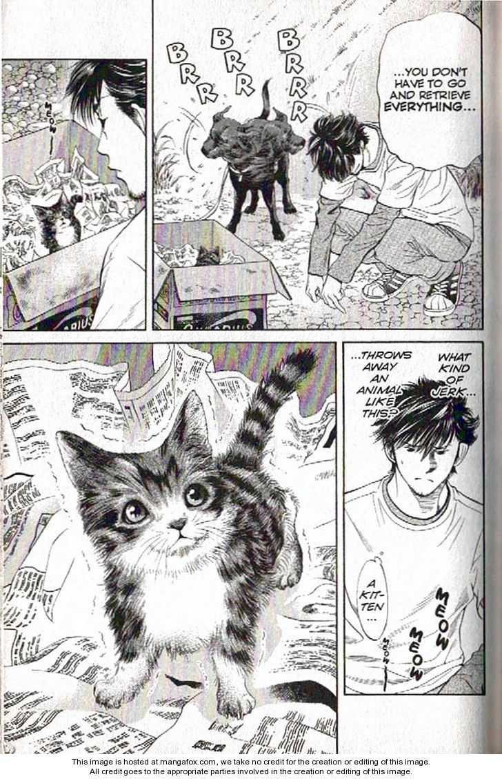 Inubaka 54 Page 4