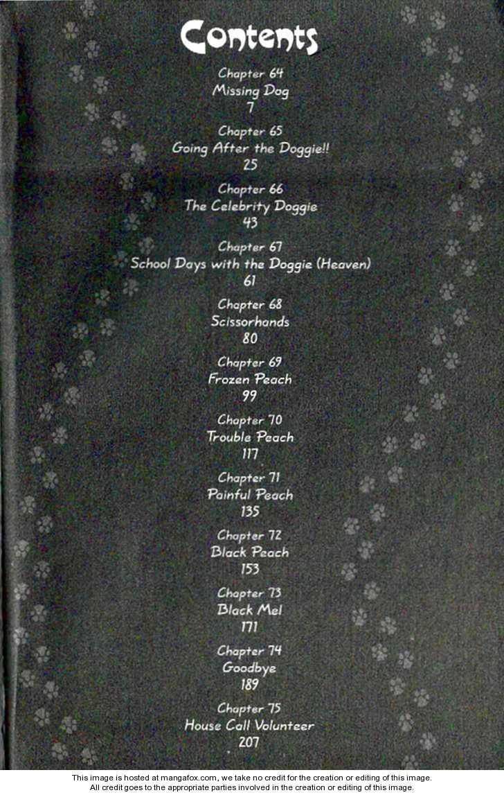 Inubaka 64 Page 3