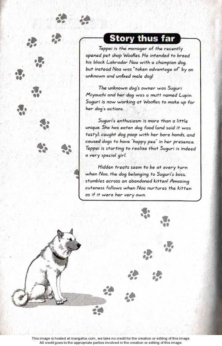 Inubaka 64 Page 4