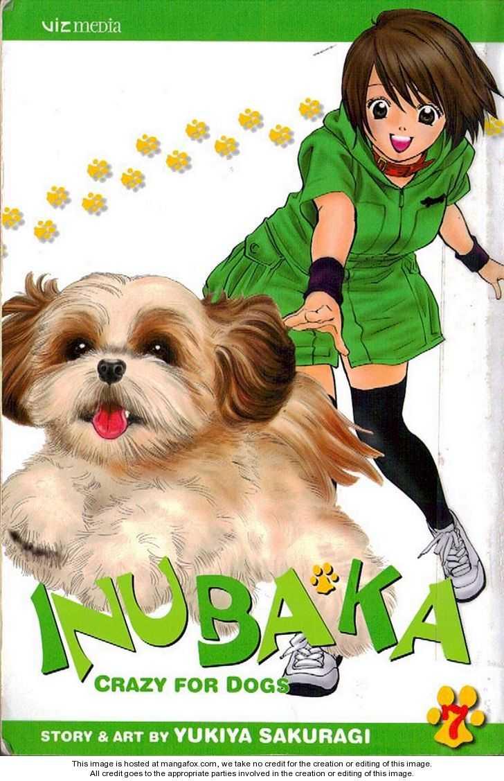 Inubaka 72 Page 1