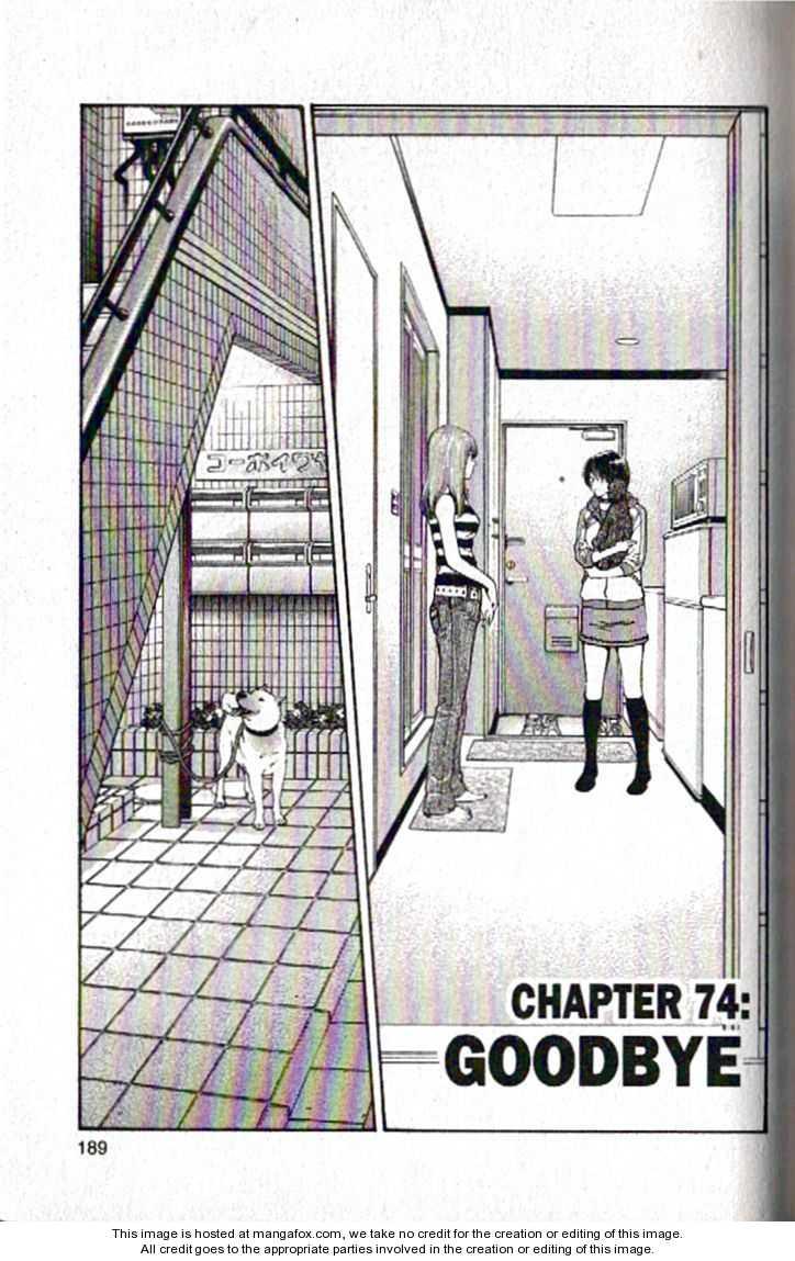 Inubaka 74 Page 2