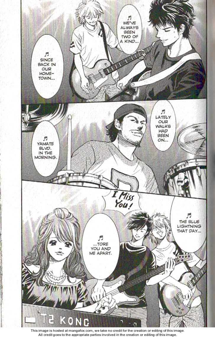 Inubaka 82 Page 3