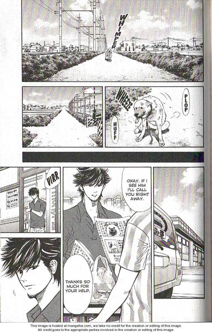 Inubaka 83 Page 3