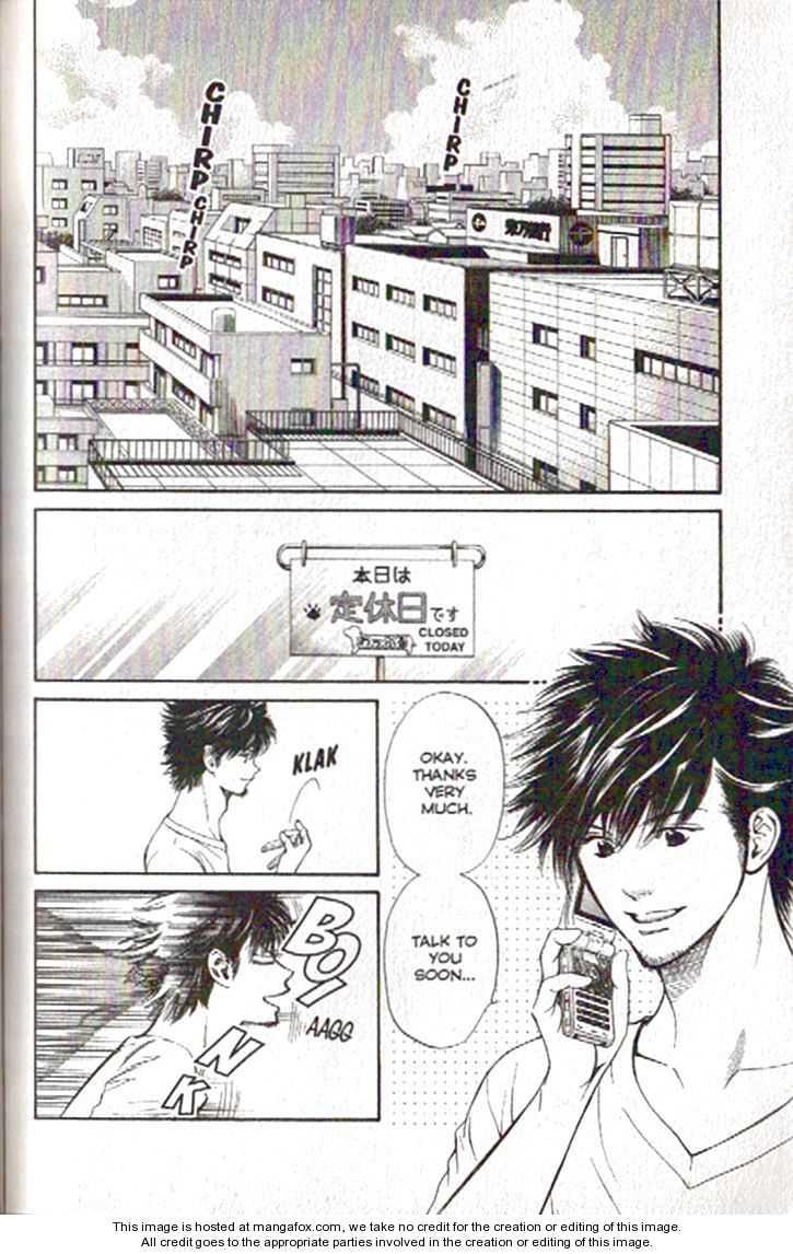 Inubaka 86 Page 3