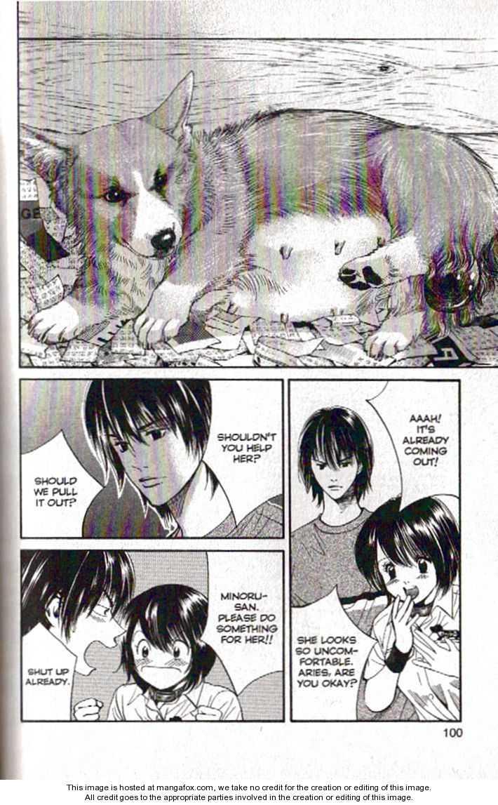 Inubaka 92 Page 2