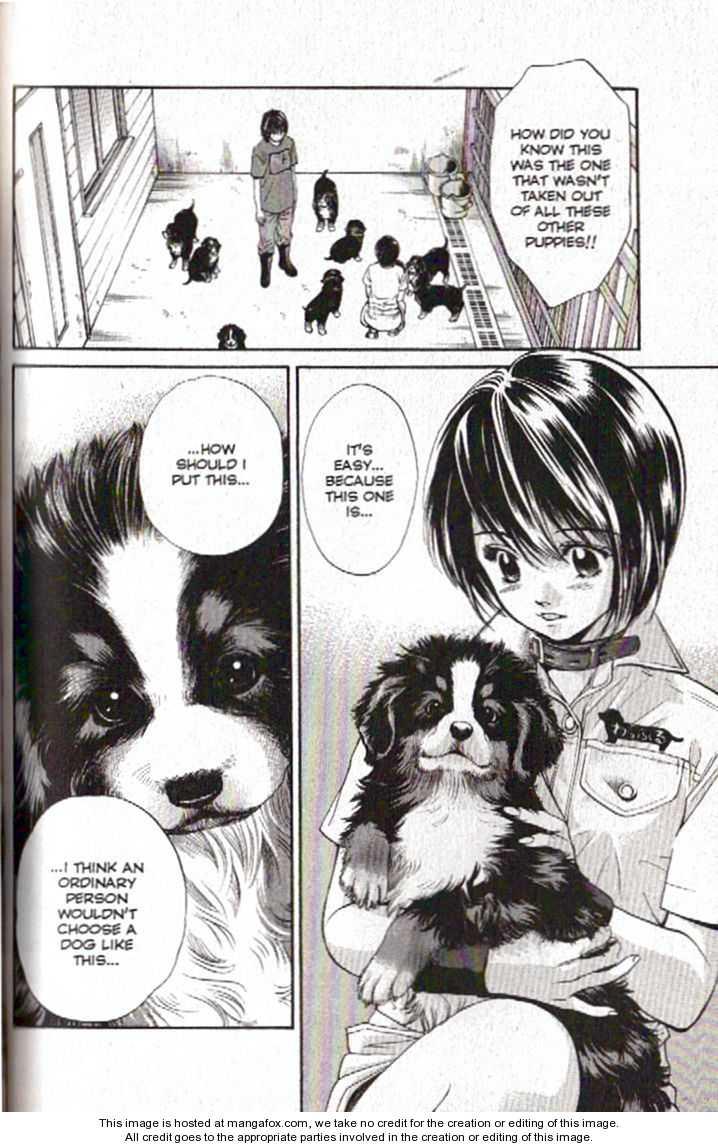Inubaka 95 Page 2