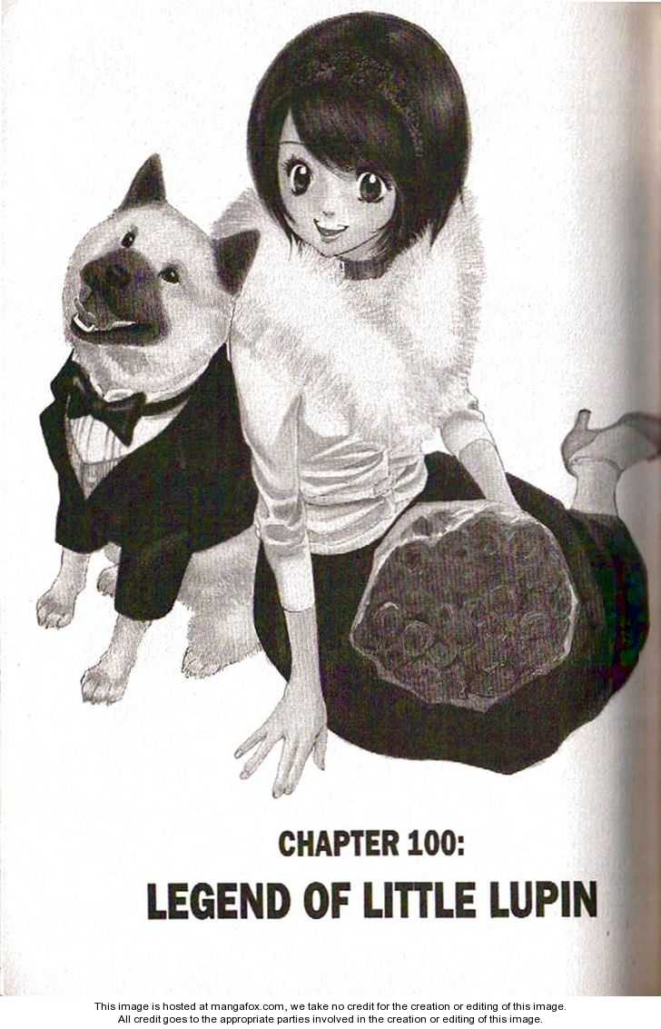 Inubaka 100 Page 1