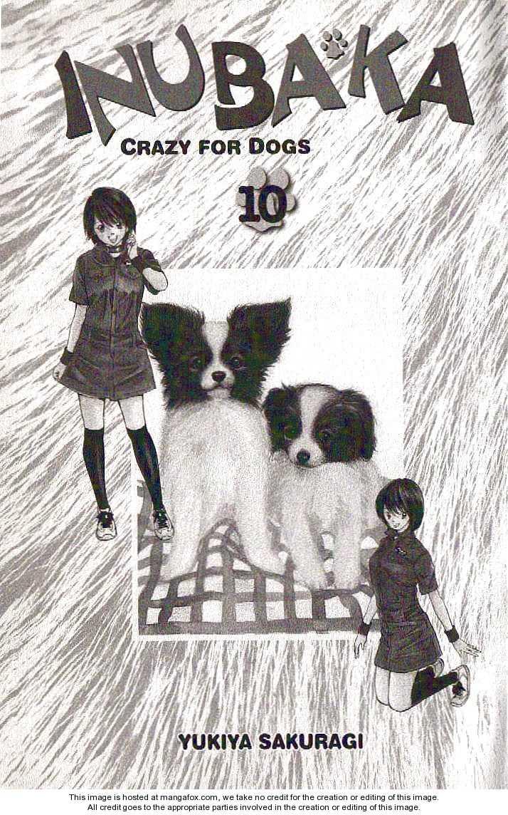 Inubaka 103 Page 1