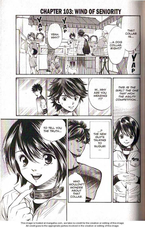 Inubaka 103 Page 2