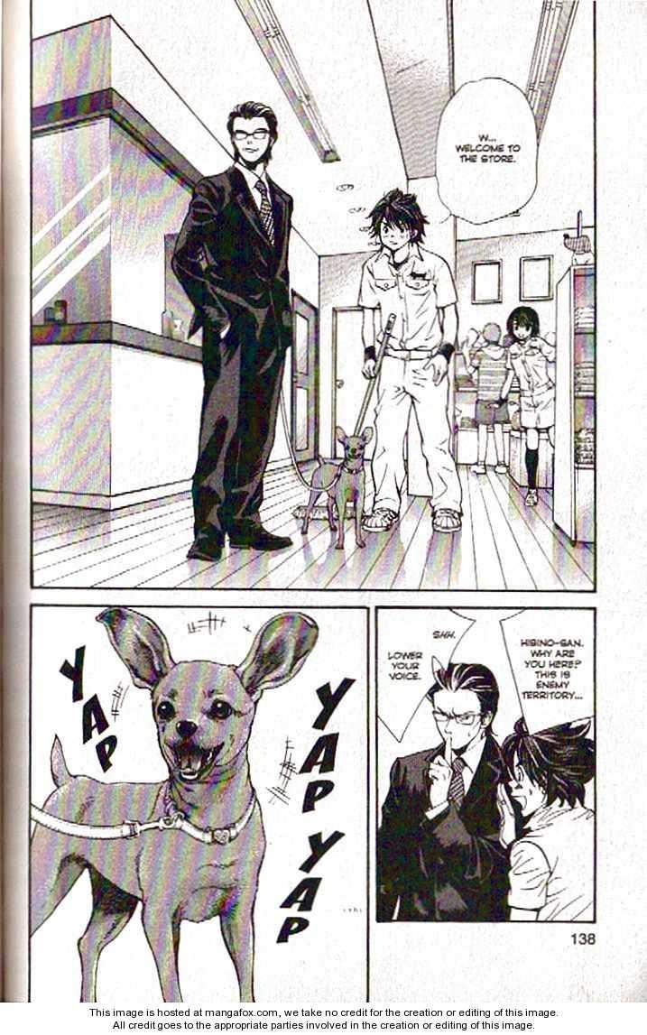 Inubaka 105 Page 2