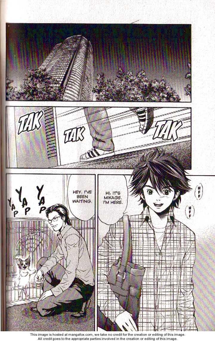 Inubaka 106 Page 2