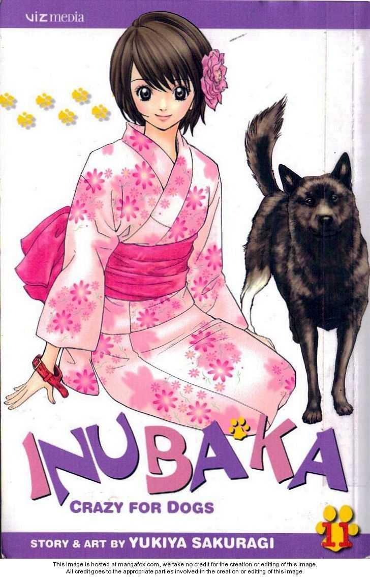 Inubaka 109 Page 1