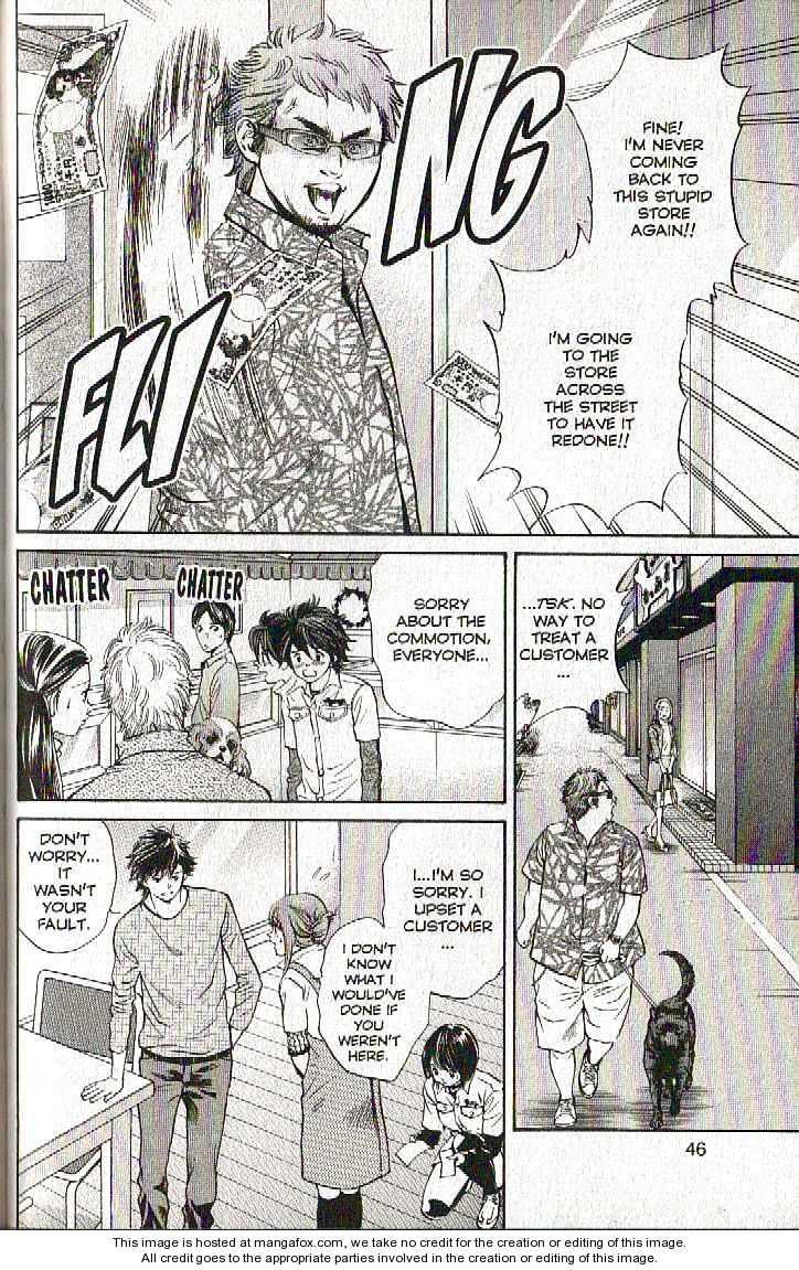 Inubaka 111 Page 2