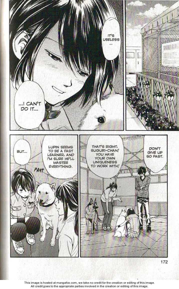 Inubaka 118 Page 2