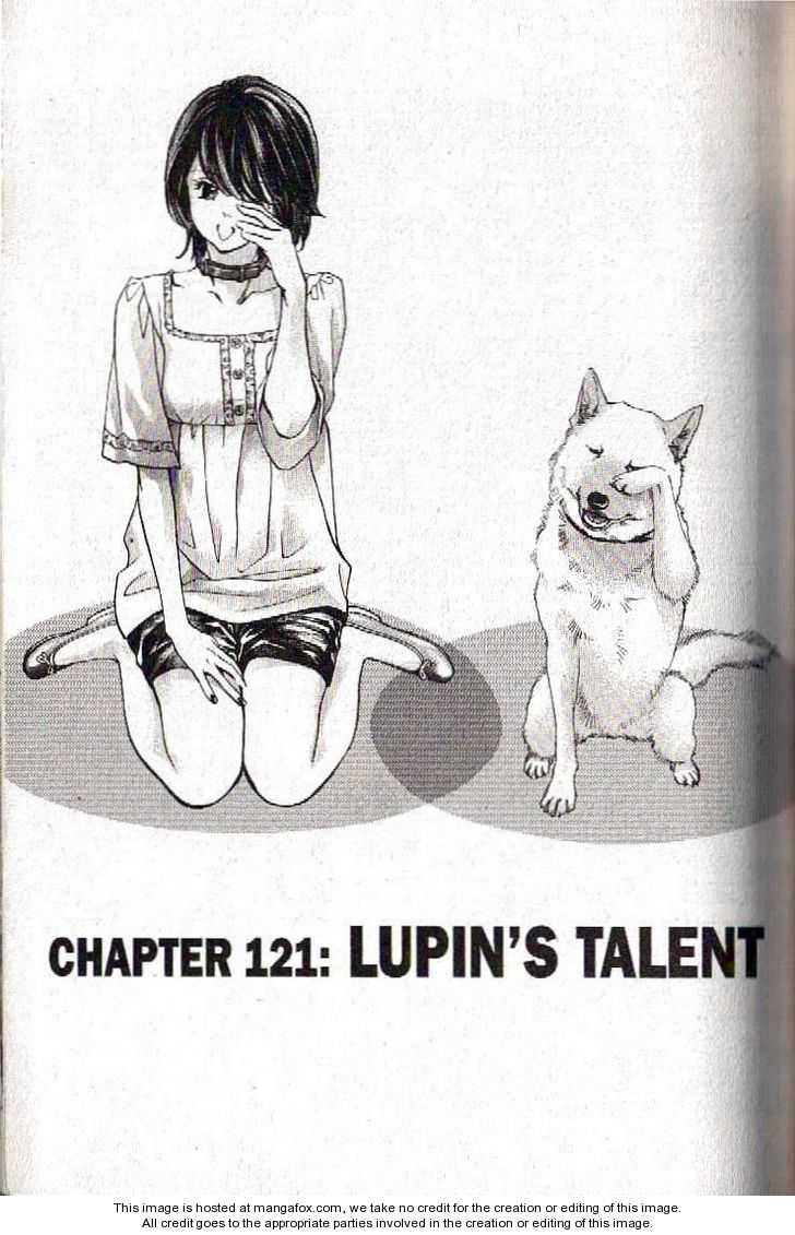 Inubaka 121 Page 1