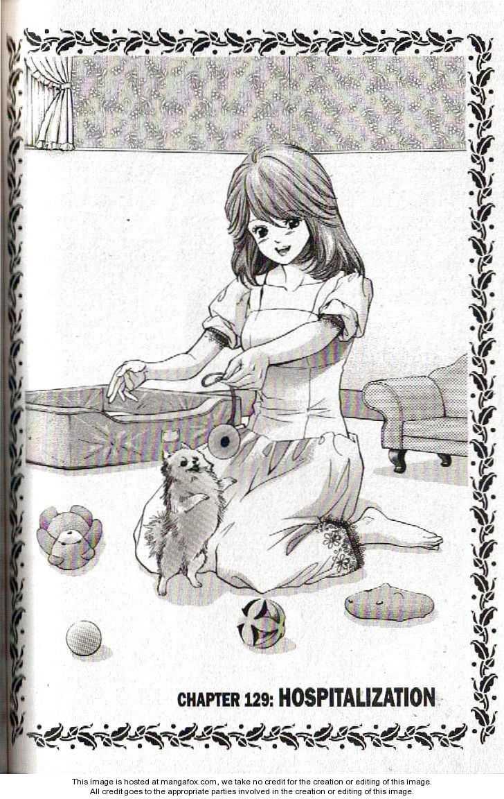 Inubaka 129 Page 1