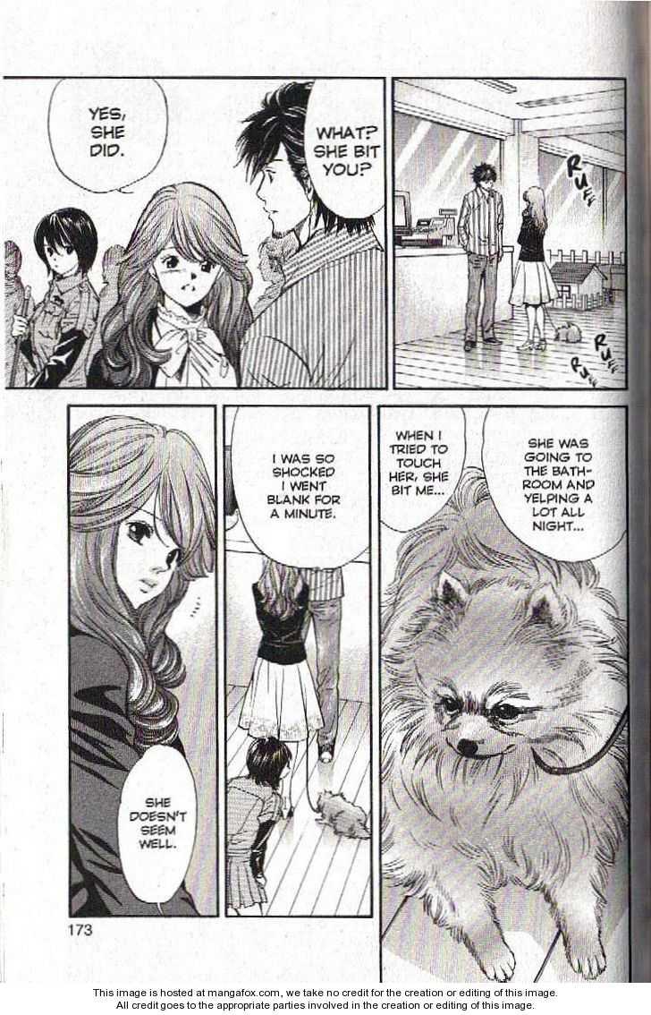 Inubaka 129 Page 3